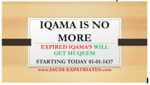iqama1